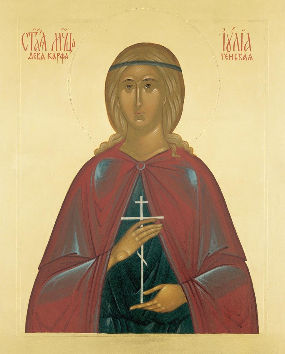 знакомства иулия православные