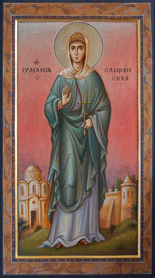 вам нужно икона ульяна святая дева иулиана спортивное термобелье