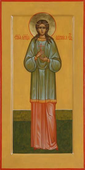 Виринея православная