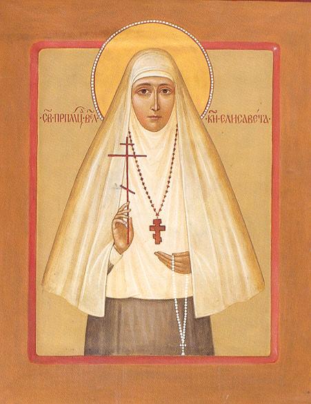 Икона елизавета вышивка крестом 72
